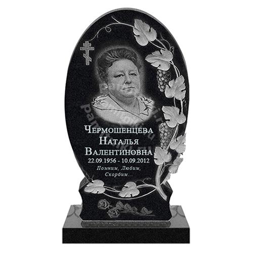 Памятник из гранита резной «Гроздья винограда» круглый